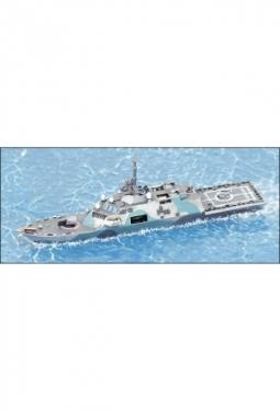 FREEDOM Klasse LCS-1 HUS20