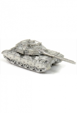Type 59 Tank RC28